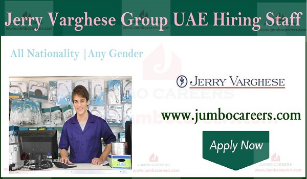 Available job opportunities in Gulf countries, job openings in UAE,
