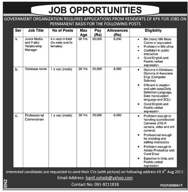 Jobs in Government Organization Khyber Pakhtunkhwa 29 July 2017