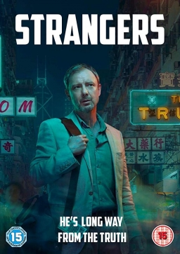 Strangers  (2018-) ταινιες online seires oipeirates greek subs