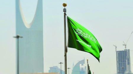 العجز في الموازنة السعودية