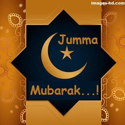 Jumma Mubarak DP greeting card