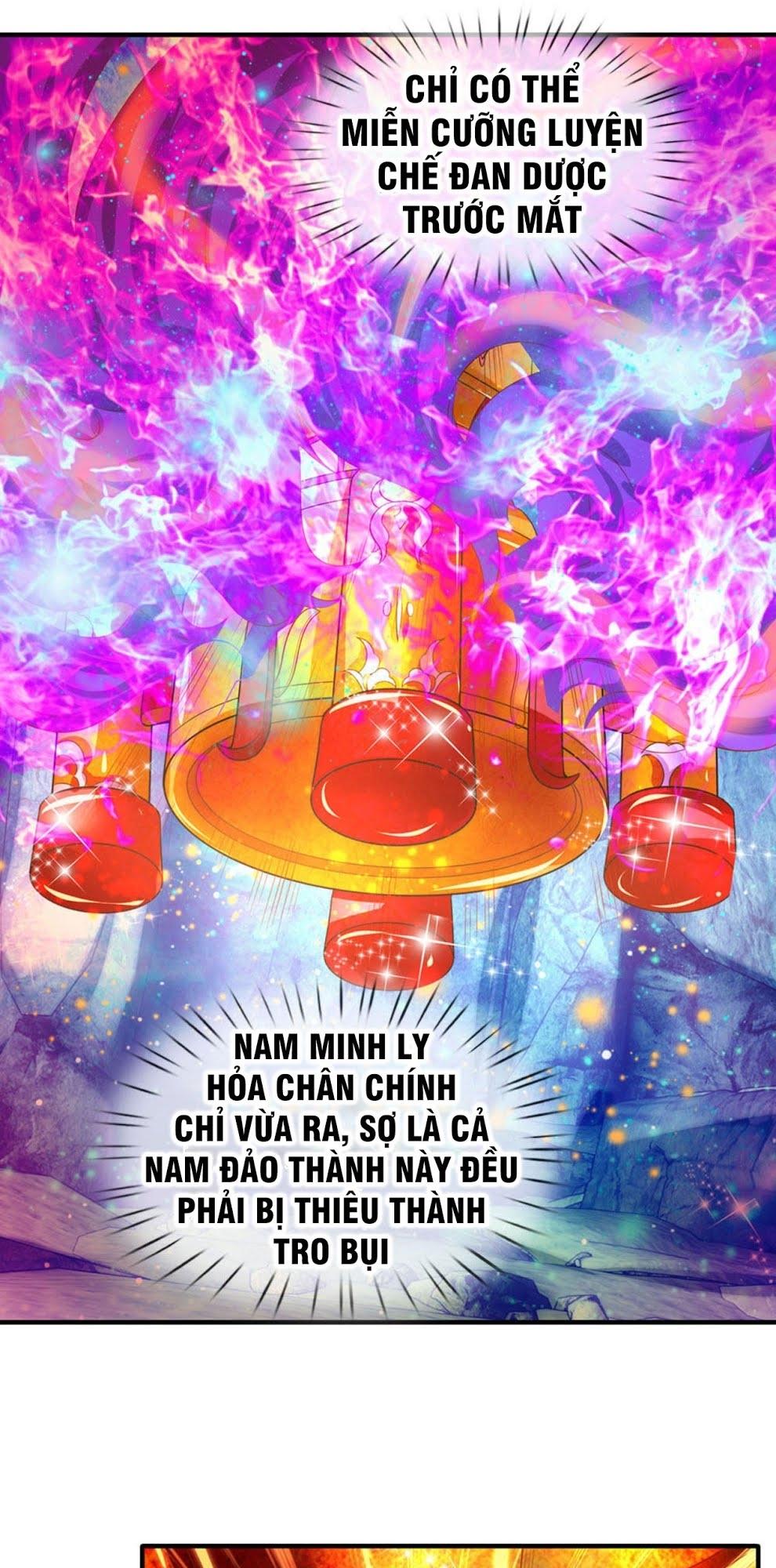 Vạn Cổ Thần Vương chap 50 - Trang 13
