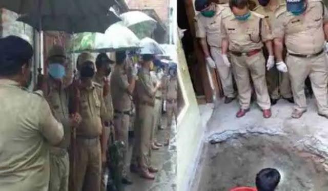 सास, ससुर और दो सालियों की हत्या कर दामाद ने घर मे दफनाए शव, इस गलती से पकड़ा गया