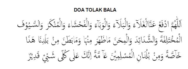 Doa Tolak Bala 2