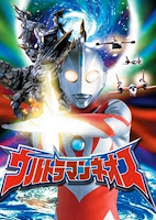 Ultraman Neos (Subtitle Indonesia)