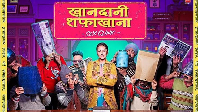 Khandaani Shafakhana Movie Review