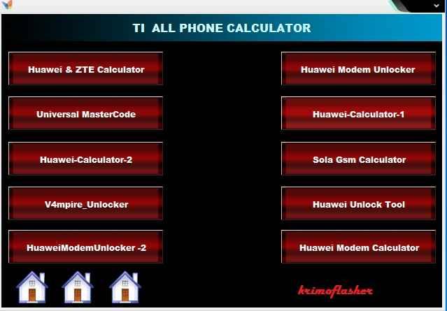 تنزيل ،أقوى، أداة ،لفك ،تشفير، الهواتف ،download، all،phone، calculator