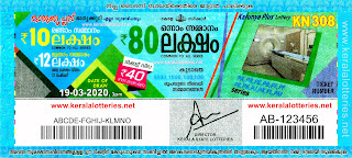 "KeralaLotteries.net, ""kerala lottery result 19 3 2020 karunya plus kn 308"", karunya plus today result : 19-3-2020 karunya plus lottery kn-308, kerala lottery result 19-3-2020, karunya plus lottery results, kerala lottery result today karunya plus, karunya plus lottery result, kerala lottery result karunya plus today, kerala lottery karunya plus today result, karunya plus kerala lottery result, karunya plus lottery kn.308 results 19/03/2020, karunya plus lottery kn 308, live karunya plus lottery kn-308, karunya plus lottery, kerala lottery today result karunya plus, karunya plus lottery (kn-308) 19/03/2020, today karunya plus lottery result, karunya plus lottery today result, karunya plus lottery results today, today kerala lottery result karunya plus, kerala lottery results today karunya plus 19 03 19, karunya plus lottery today, today lottery result karunya plus 19.3.20, karunya plus lottery result today 19.3.2020, kerala lottery result live, kerala lottery bumper result, kerala lottery result yesterday, kerala lottery result today, kerala online lottery results, kerala lottery draw, kerala lottery results, kerala state lottery today, kerala lottare, kerala lottery result, lottery today, kerala lottery today draw result, kerala lottery online purchase, kerala lottery, kl result,  yesterday lottery results, lotteries results, keralalotteries, kerala lottery, keralalotteryresult, kerala lottery result, kerala lottery result live, kerala lottery today, kerala lottery result today, kerala lottery results today, today kerala lottery result, kerala lottery ticket pictures, kerala samsthana bhagyakuri"