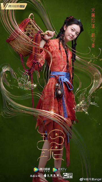 ling long fantasy drama zhao jinmai