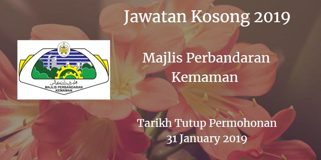 Jawatan Kosong MPK 31 January 2019