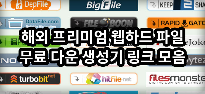 Uploadgig File Leech