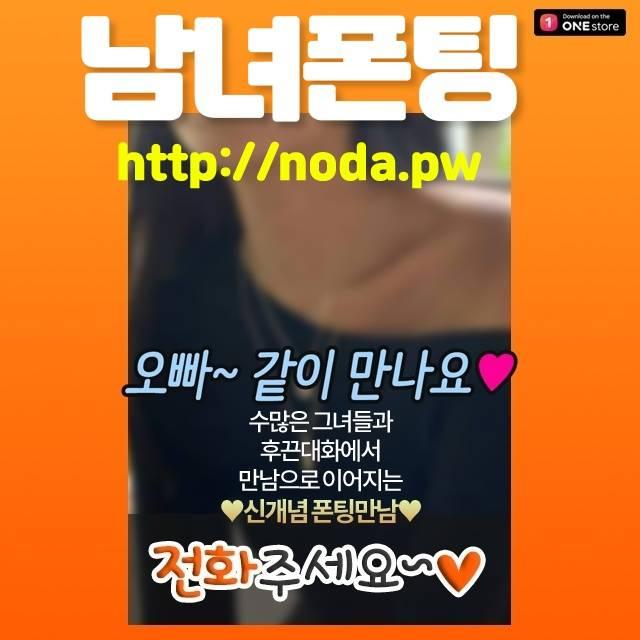 서울강서주차선도색