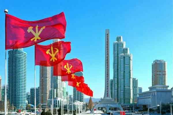 WPK Flags