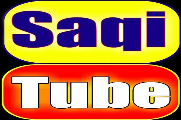 Saqi Tube Live Cricket Series Watch Free