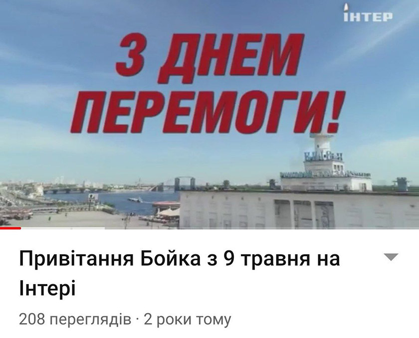 Скріншот з Youtube-каналу «Антон Кривко»