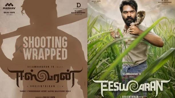 Simbu's 'Eeswaran' shoot wraps up, Teaser coming on Diwali