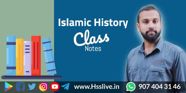 hss islamic histrory notes