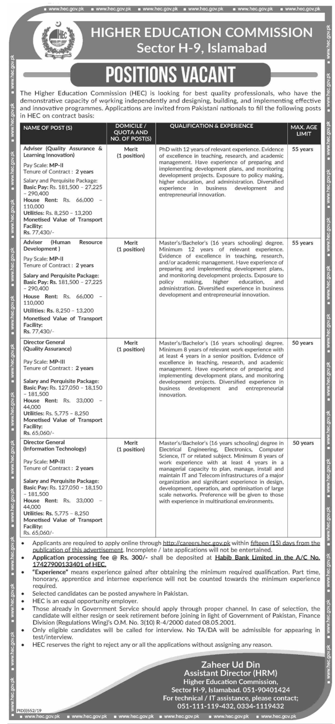 Higher Education Commission HEC Islamabad Jobs 2019 Latest