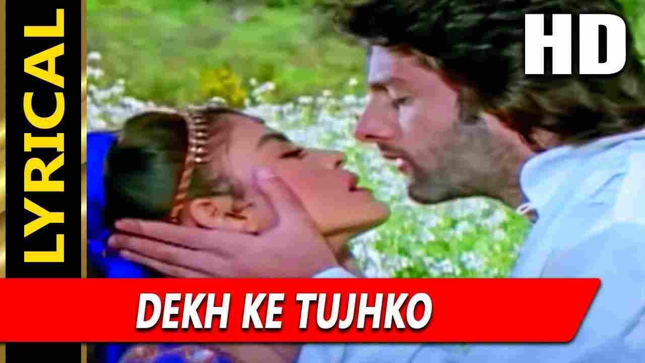 Dekh ke tujhko sabar na aaye lyrics Prem aggan Abhijeet Bhattacharya x Priscilla Corner Bollywood Song