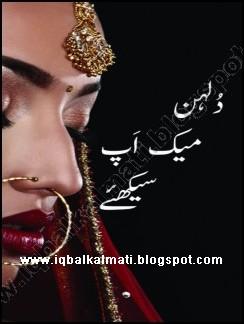 Makeup Books Pdf Free | Saubhaya Makeup