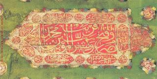 Rakeyan Sancang dan Agama Islam