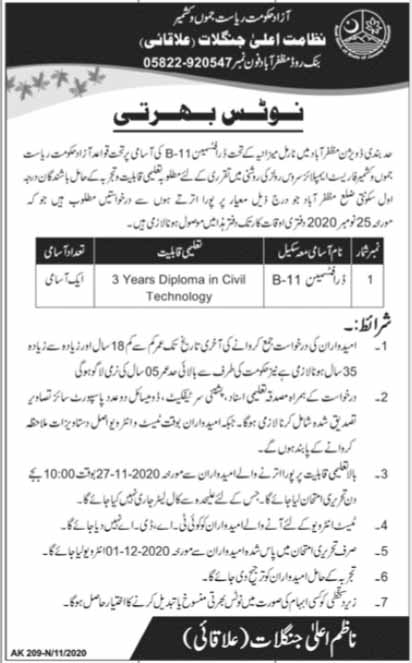 Jobs in Forest Division Government of Azad Jammu & Kashmir 2020