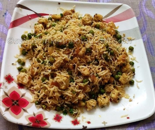 Peas Paneer Pulav - Sauteed Cottage cheese, Green peas mixed with Basmati Rice
