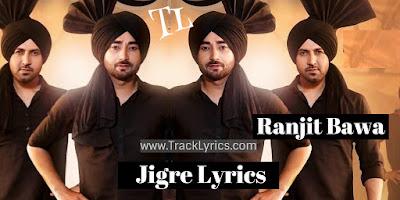 jigre-lyrics-ardaas-karaan