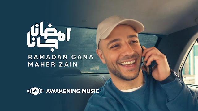 Maher Zain - Ramadan Gana  ماهر زين - رمضان جانا  Official Music Video  Noor Ala Noor