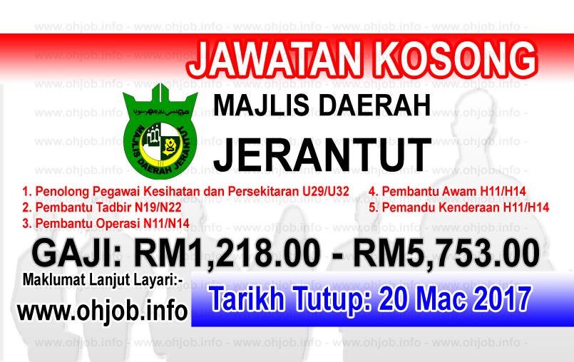 Jawatan Kerja Kosong Majlis Daerah Jerantut logo www.ohjob.info mac 2017
