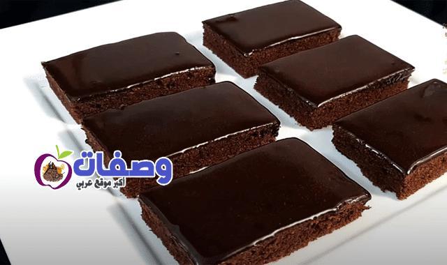 كيكة الشوكولاته سهلة واقتصادية
