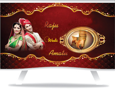 wedding banner design | AR GRAPHICS