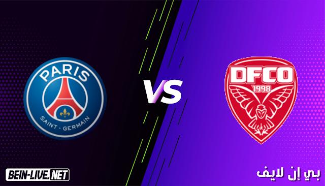 مشاهدة مباراة ديجون وباريس سان جيرمان بث مباشر اليوم بتاريخ 27-02-2021 في الدوري الفرنسي