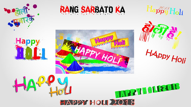 Holi wish 2018 png