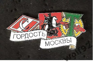 Спартак 2 - Торпедо Москва: смотреть онлайн бесплатно 12 октября 2019 прямая трансляция в 12:00 МСК.