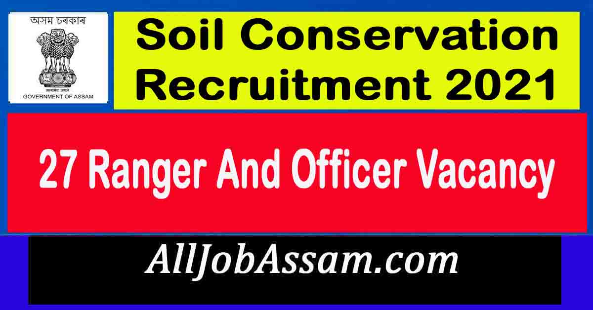 Soil Conservation Recruitment 2021