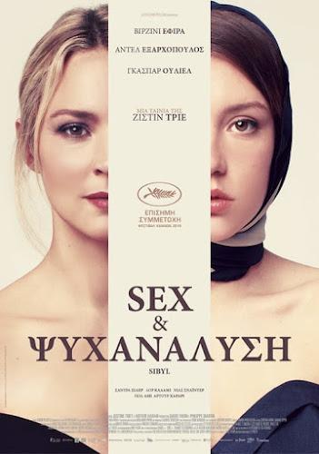 Download Filme Sibyl Torrent 2021 Qualidade Hd