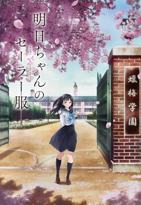Akebi-chan no Sailor Fuku