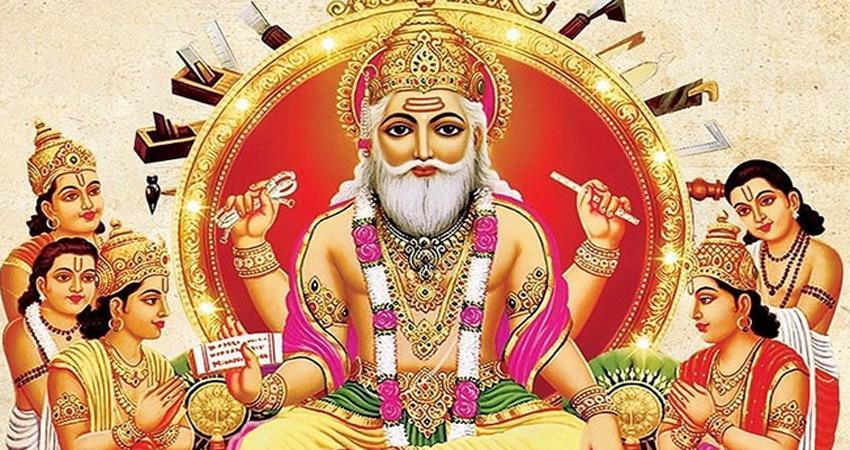 Vishwakarma Puja 2020