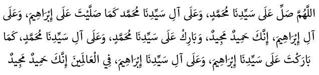 https://abusyuja.blogspot.com/2019/08/cara-shalat-jenazah-lengkap-beserta-bacaannya-arab-dan-latinnya.html