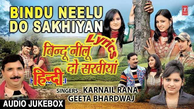 Bindu Neelu Do Sakhiyan Song Lyrics In Hindi Singer Karnail Rana