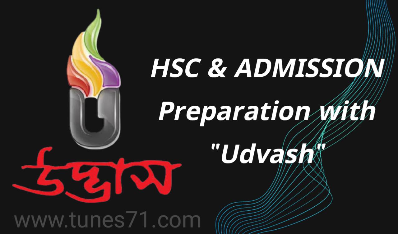 "HSC & ADMISSION Preparation with ""Udvash"""