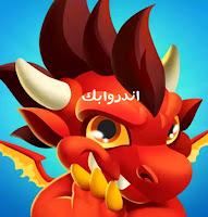 تحميل لعبة dragon city مهكره للاندرويد