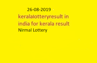 kerala lottery draw number