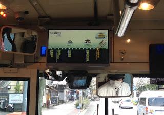 a bordo del bus per il Padiglione d'Oro