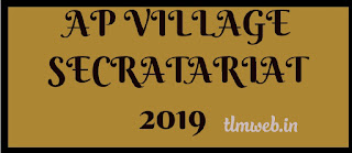 AP Village Secretariat Recruitment 2019