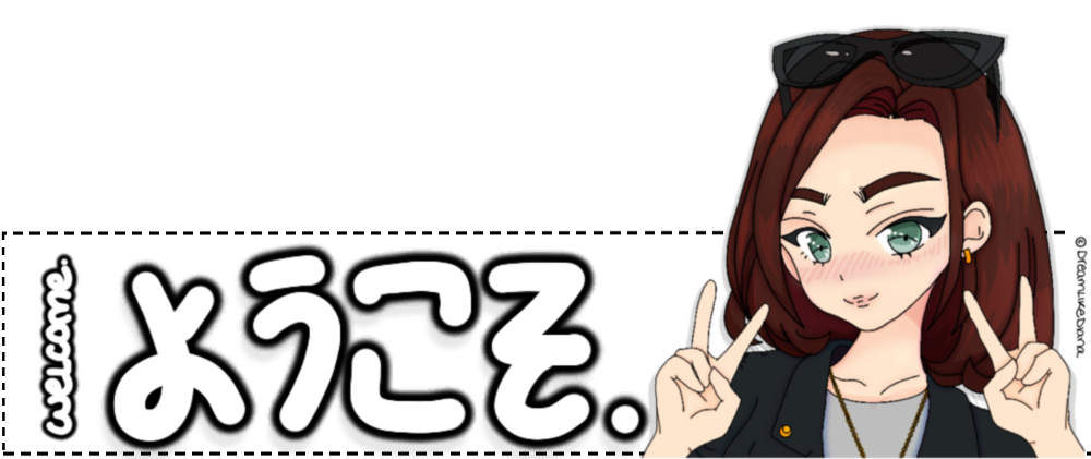 header image, welcome graphic. youkoso which means welcome in japanese and anime version of me