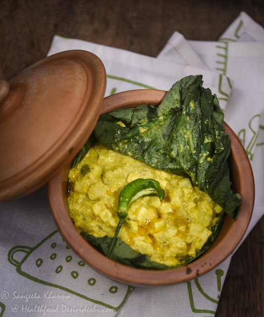 daab paneer in gourd leaves recipe