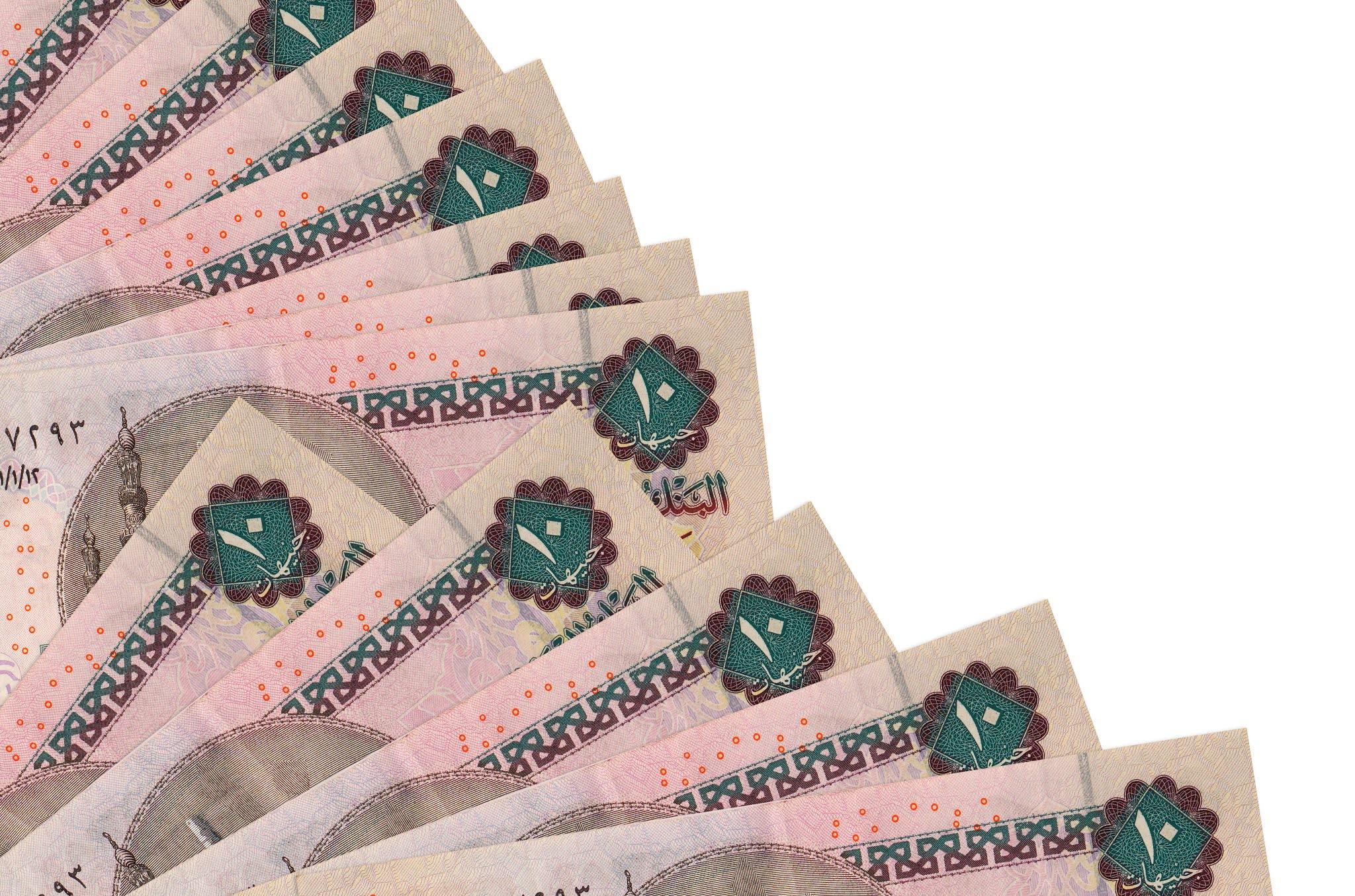 بنك مصر: المركز المالى تخطى حاجز تريليون جنيه لعام 2019 - 2020