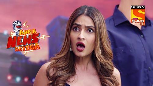 Karishma Sharma actres real name apna news aayega